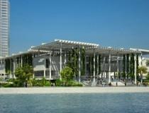 Maison&Objet Americas The best of Miami Museums_Perez Art Museum - Cópia