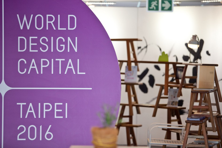 What's Happening at World Design Capital Taipei 2016 World Design Capital What's Happening at World Design Capital Taipei 2016 httpmydesignagenda
