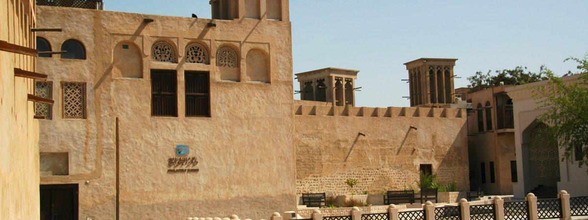 Al Bastakia cultural area, Dubai