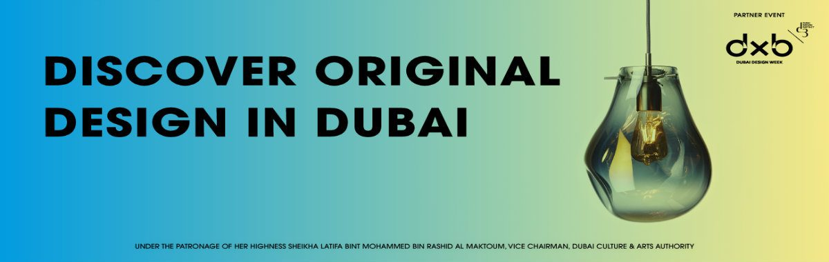 We're Gearing Up Towards Downtown Design 2017 at Dubai
