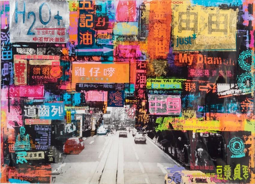 All About Art Basel Hong Kong 2018!  art basel hong kong All About Art Basel Hong Kong 2018! All About Art Basel Hong Kong 2018 6