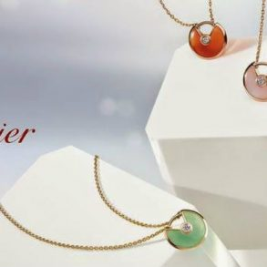 Design News Why Cartier is full of glamour  Design News: Why Cartier is full of glamour Top Luxury Brands Cartier 9 293x293