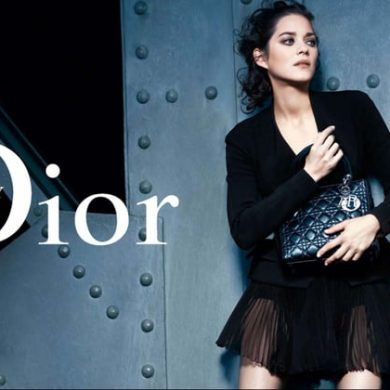 Design News: the history of glamour by Dior