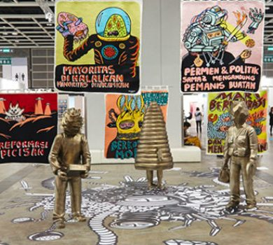 Design News What to expect from Art Basel Hong Kong 2016  Design Destinations for December: from Miami to Hong Kong Design News What to expect from Art Basel Hong Kong 2016 encounters 390x350