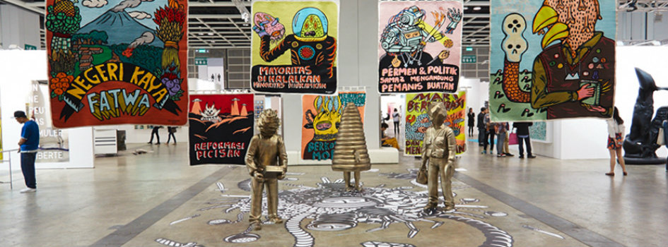 Design News What to expect from Art Basel Hong Kong 2016 Art Basel Hong Kong Design News: What to expect from Art Basel Hong Kong 2016 Design News What to expect from Art Basel Hong Kong 2016 encounters
