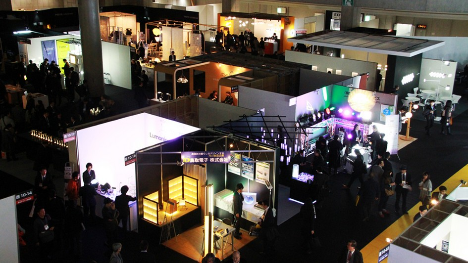 DESIGN TOKYO 2016 What to Expect from Design Tokyo 2016 What to Expect from Design Tokyo 2016 3