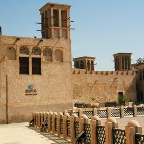 dubai Dubai: Design meets History D1 Dubai Culture Heritage 293x293