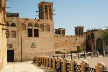 dubai Dubai: Design meets History D1 Dubai Culture Heritage 370x247