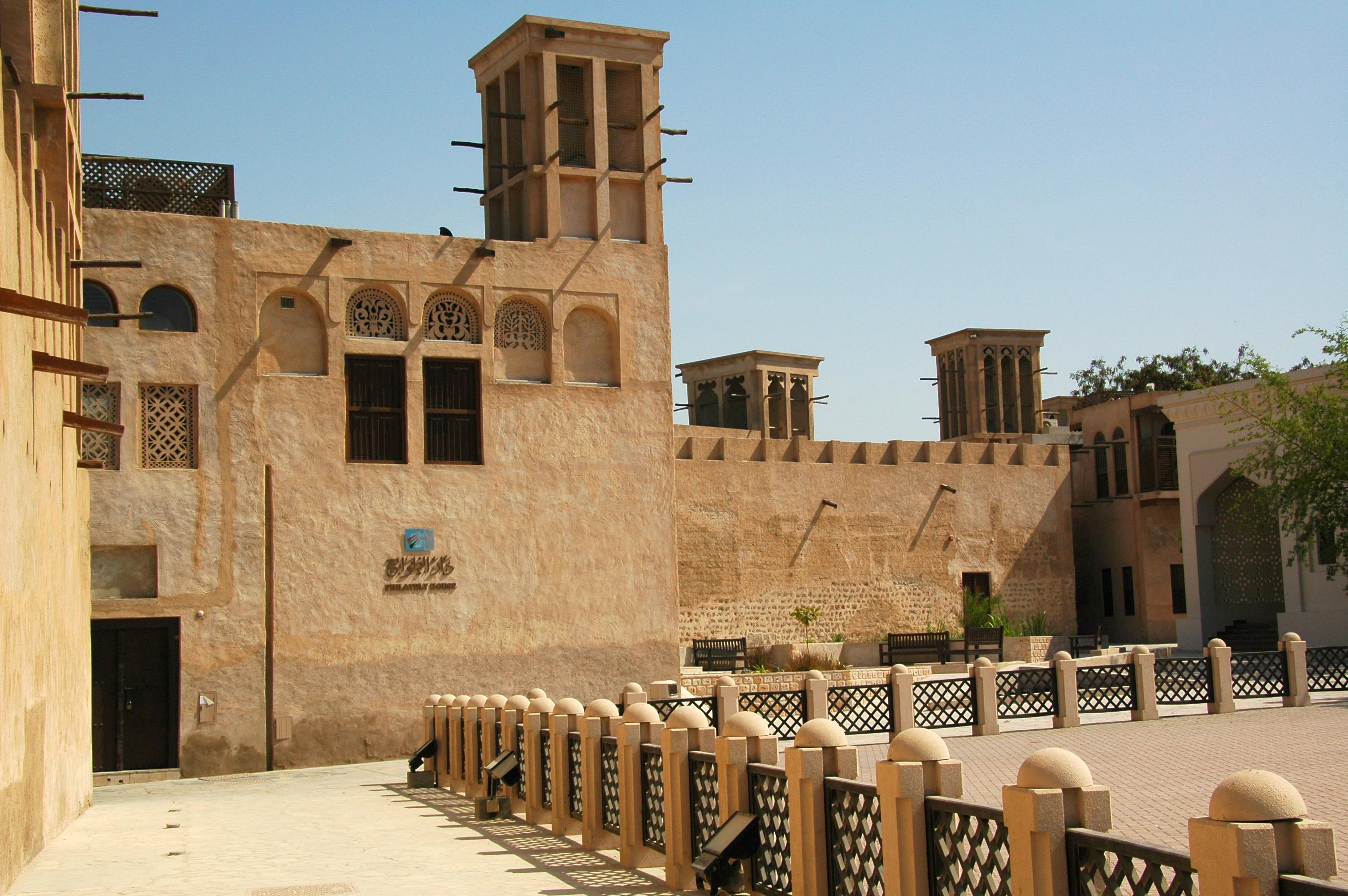dubai Dubai: Design meets History D1 Dubai Culture Heritage