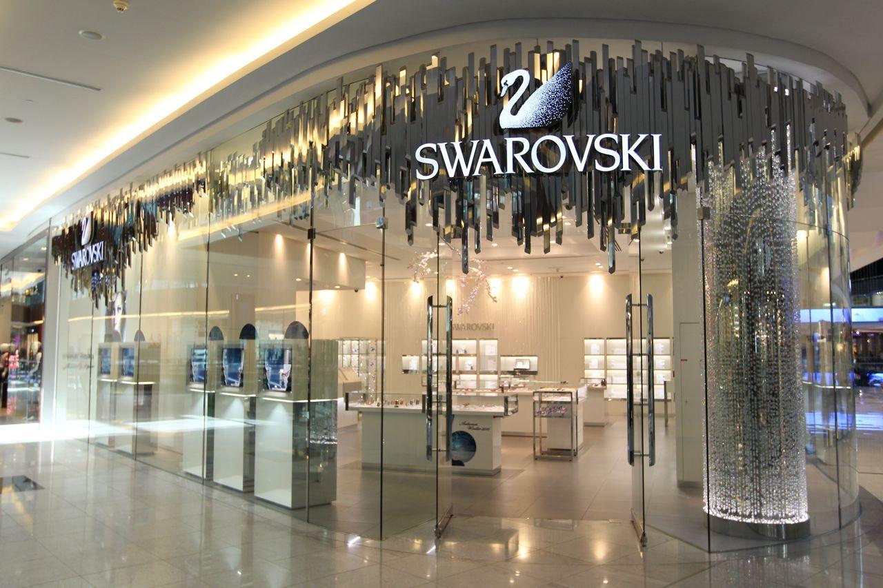 swarovski The Art of Swarovski swarovski assunzioni 2015