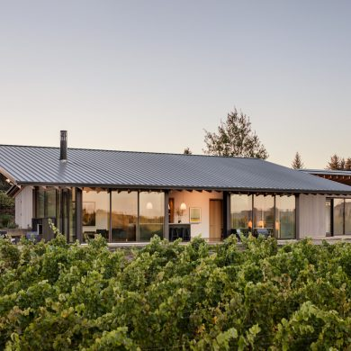 New Museums Discover 5 of The Most Amazing New Museums of The World Lever Architecture designs Stunning Wine Tasting Room in Oregon 4 390x390