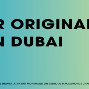 We're Gearing Up Towards Downtown Design 2017 at Dubai downtown design 2017 We're Gearing Up Towards Downtown Design 2017 at Dubai Were Gearing Up Towards Downtown Design 2017 at Dubai 2 293x293