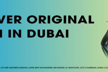 We're Gearing Up TowardsDowntown Design 2017 at Dubai downtown design 2017 We're Gearing Up TowardsDowntown Design 2017 at Dubai Were Gearing Up Towards Downtown Design 2017 at Dubai 2 370x247