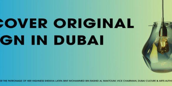 We're Gearing Up TowardsDowntown Design 2017 at Dubai downtown design 2017 We're Gearing Up TowardsDowntown Design 2017 at Dubai Were Gearing Up Towards Downtown Design 2017 at Dubai 2 585x293