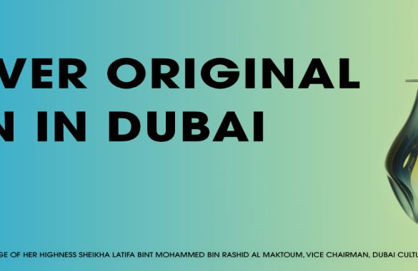We're Gearing Up Towards Downtown Design 2017 at Dubai downtown design 2017 We're Gearing Up Towards Downtown Design 2017 at Dubai Were Gearing Up Towards Downtown Design 2017 at Dubai 2 585x380