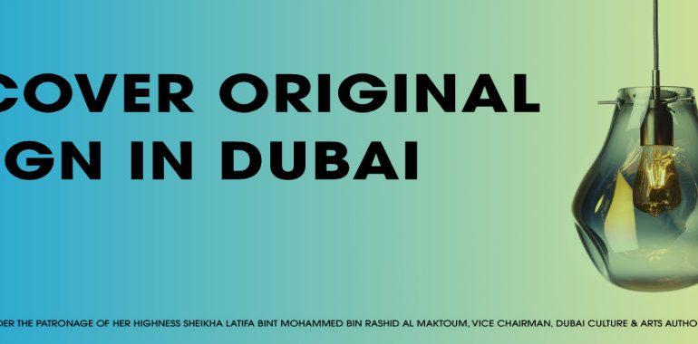 We're Gearing Up TowardsDowntown Design 2017 at Dubai