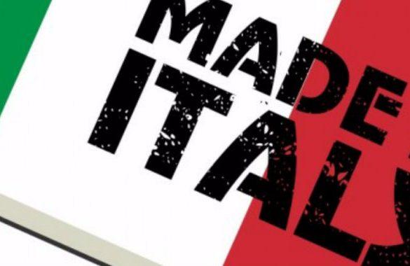 Meet The Best Italian Brands and Designers at Maison et Objet 2018 Maison et Objet 2018 Meet The Best Italian Brands and Designers at Maison et Objet 2018 Meet The Best Italian Brands and Designers at Maison et Objet 2018 7 1 585x380