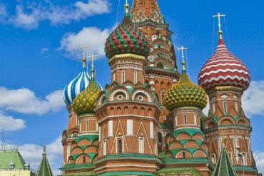 Get Ready For a New Edition of WorldBuild MoscowMosBuild isaloni 2018 Get Ready for iSaloni 2018 Moscow Get Ready For a New Edition of WorldBuild MoscowMosBuild 51 370x247