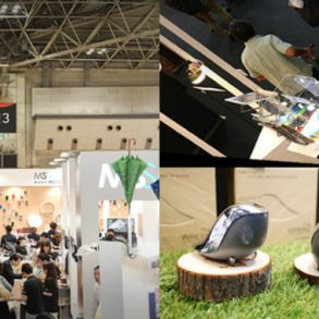Design Tokyo Don't Miss the Design Tokyo 2018 Event This July! img main01 150929 293x293