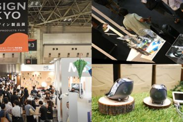 Design Tokyo Don't Miss the Design Tokyo 2018 Event This July! img main01 150929 370x247
