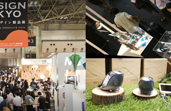 Design Tokyo Don't Miss the Design Tokyo Event This July! img main01 150929 585x380