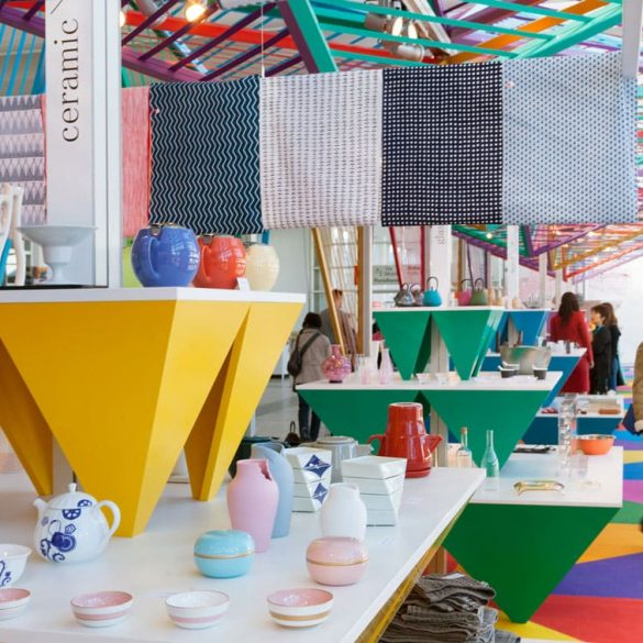 ambiente frankfurt 2019 ambiente frankfurt 2019 Ambiente Frankfurt 2019 Event Guide AmbienteExhibitiongrounds min 585x585