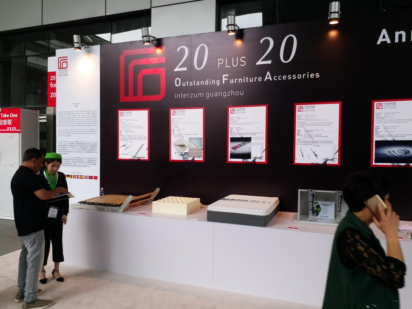 20 plus 20 interzum guangzhou 2019  interzum guangzhou 2019 INTERZUM GUANGZHOU 2019 EVENT GUIDE 20plus