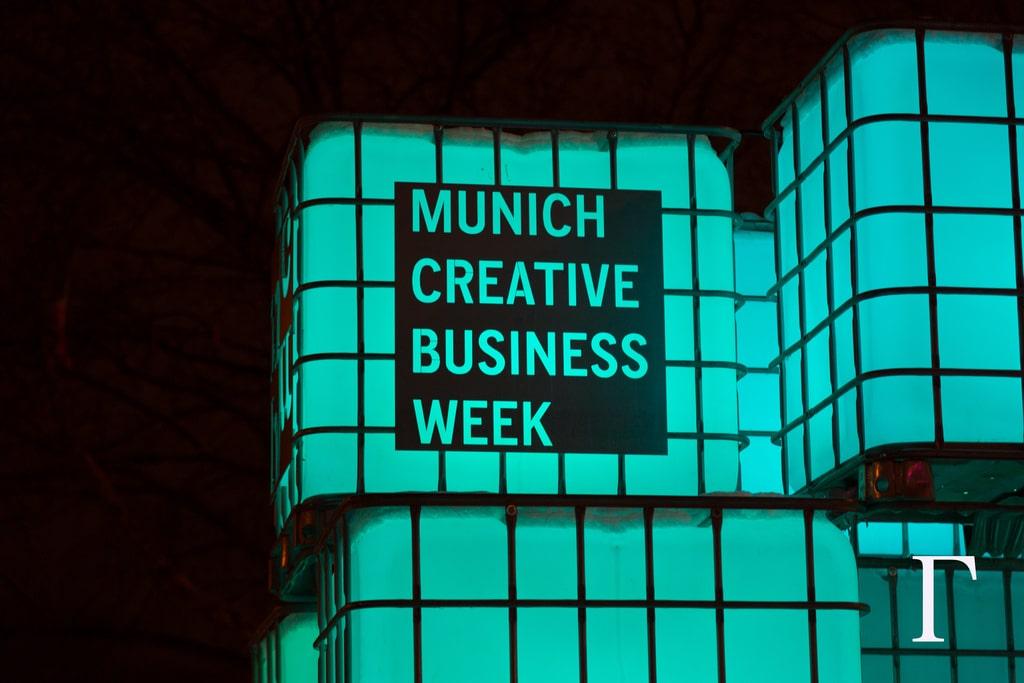 Munich Creative Business Week 2019 [object object] Munich Creative Business Week 2019 Event Guide 8496300811 5258b2224e b min