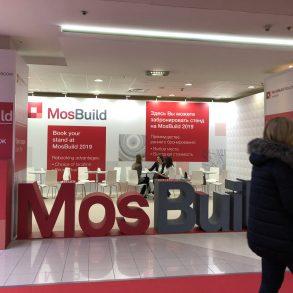mosbuild moscow 2019 event guide MOSBUILD MOSCOW 2019 EVENT GUIDE Mosbuild2018051 293x293