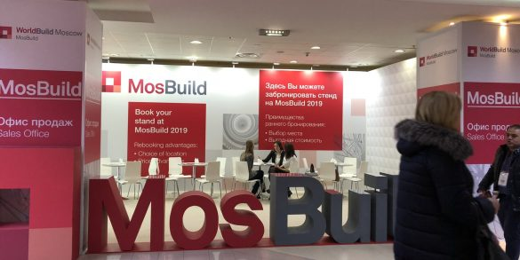 mosbuild moscow 2019 event guide MOSBUILD MOSCOW 2019 EVENT GUIDE Mosbuild2018051 585x293