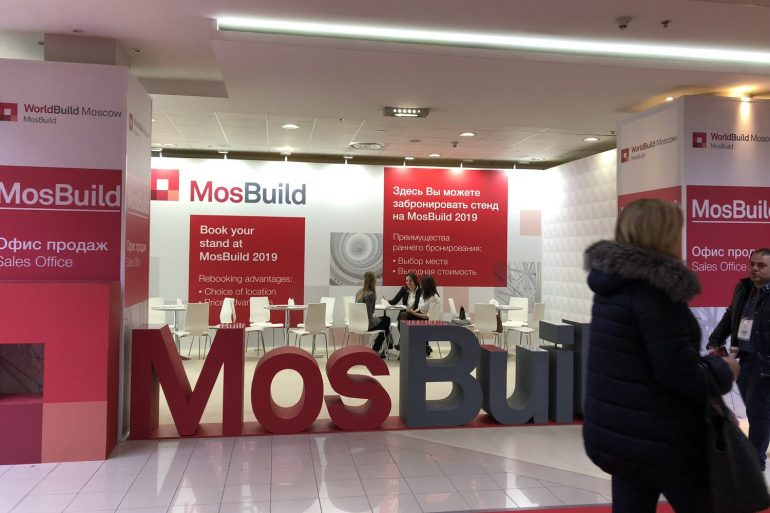 mosbuild moscow 2019 event guide MOSBUILD MOSCOW 2019 EVENT GUIDE Mosbuild2018051 770x513