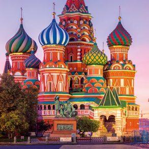 moscow city guide MOSCOW CITY GUIDE moscow2 293x293