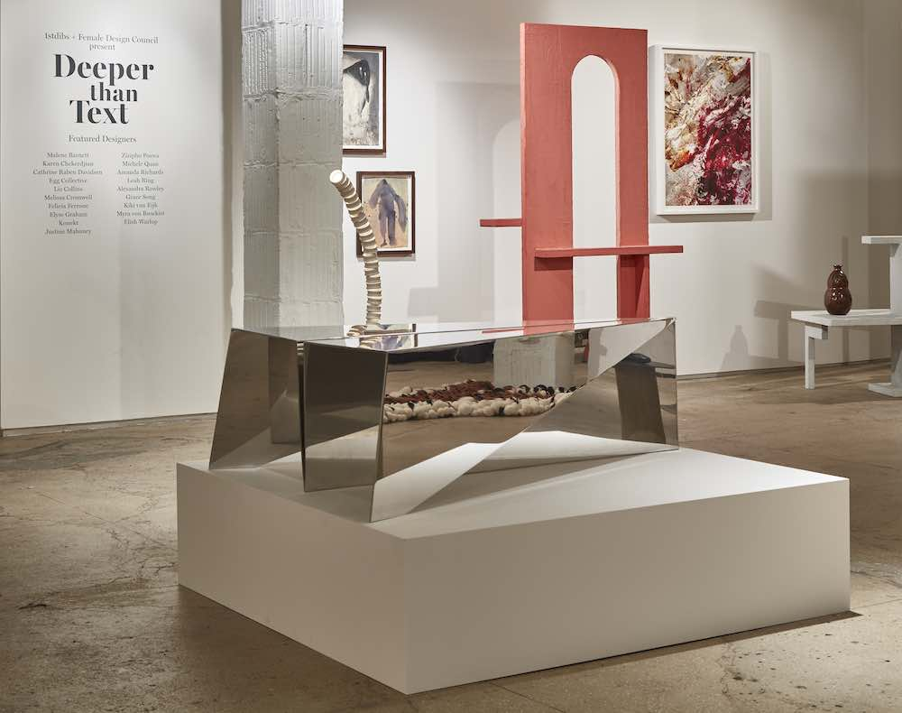 Top installations to see right now at NYCxDesign 2019 top installations to see right now at nycxdesign 2019 TOP INSTALLATIONS TO SEE RIGHT NOW AT NYCXDESIGN 2019 06