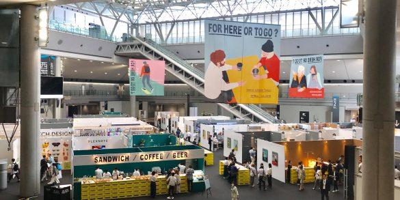 interior lifestyle tokyo 2019 event guide INTERIOR LIFESTYLE TOKYO 2019 EVENT GUIDE HoD Interior Lifestyle Tokyo 6 585x293