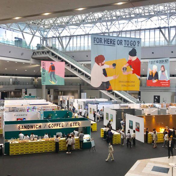interior lifestyle tokyo 2019 event guide INTERIOR LIFESTYLE TOKYO 2019 EVENT GUIDE HoD Interior Lifestyle Tokyo 6 585x585