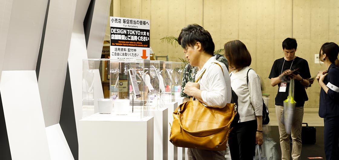 10th Design Tokyo 2019 Event Guide 10th design tokyo 2019 event guide 10TH DESIGN TOKYO 2019 EVENT GUIDE award