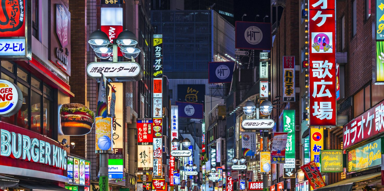 tokyo design guide TOKYO DESIGN GUIDE tokyo