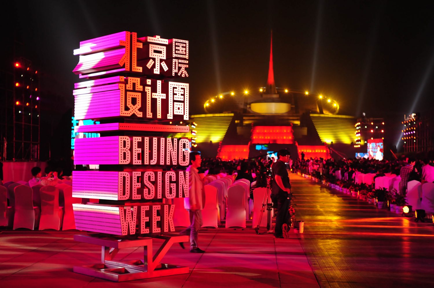 Beijing Design Week 2019 Event Guide beijing design week 2019 event guide BEIJING DESIGN WEEK 2019 EVENT GUIDE China Millennium Monument Opening Ceremony  BJDW2011 3