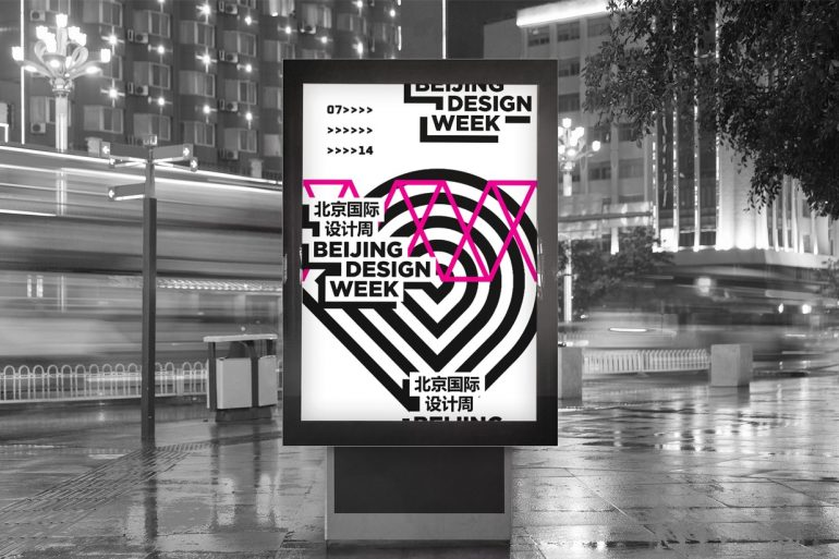 beijing design week 2019 event guide BEIJING DESIGN WEEK 2019 EVENT GUIDE ic 59c8ef3b3b6359321 770x513