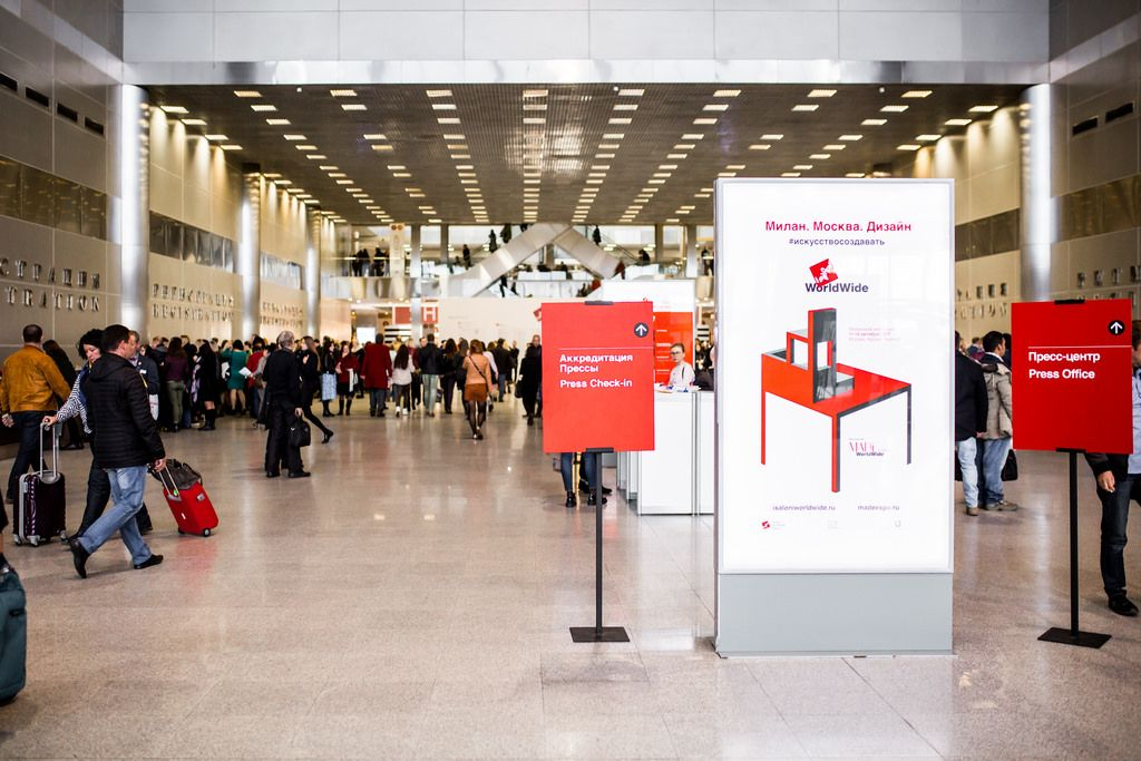Salone Del Mobile.Moscow 2019 Event Guide salone del mobile.moscow 2019 Salone Del Mobile.Moscow 2019 Event Guide Salone Del Mobile Moscow 2019 Event Guide 1