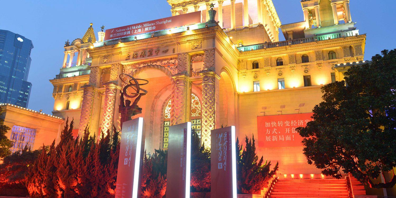 salone del mobile. milano shanghai Salone del Mobile. Milano Shanghai 2019 Event Guide isaloni shanghai 2019 event guide 5 1 1500x750