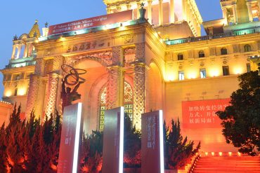 salone del mobile. milano shanghai Salone del Mobile. Milano Shanghai 2019 Event Guide isaloni shanghai 2019 event guide 5 1 370x247