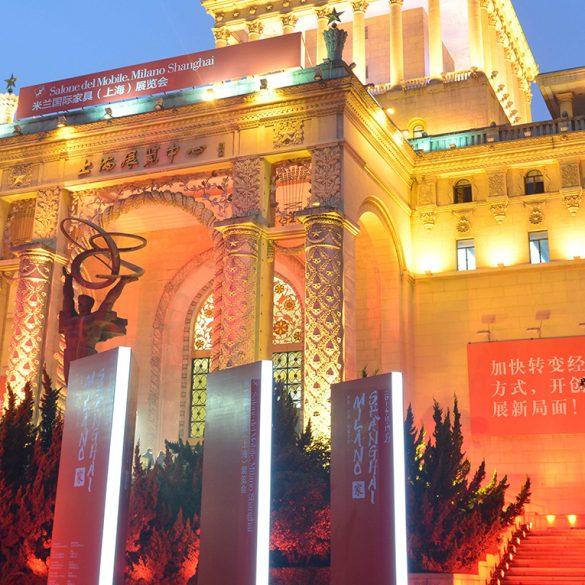 salone del mobile. milano shanghai Salone del Mobile. Milano Shanghai 2019 Event Guide isaloni shanghai 2019 event guide 5 1 585x585