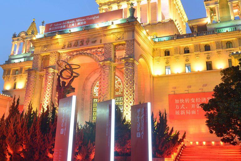 salone del mobile. milano shanghai Salone del Mobile. Milano Shanghai 2019 Event Guide isaloni shanghai 2019 event guide 5 1 770x513