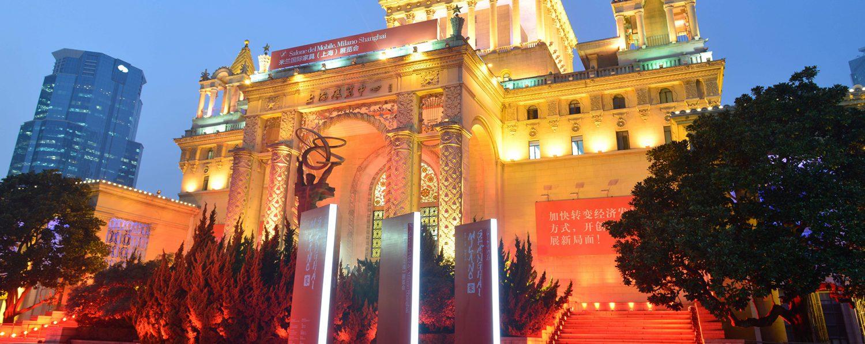 Salone del Mobile. Milano Shanghai 2019 Event Guide salone del mobile. milano shanghai Salone del Mobile. Milano Shanghai 2019 Event Guide isaloni shanghai 2019 event guide 5